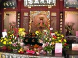 Offerings in the Temple of Heavenly Bliss